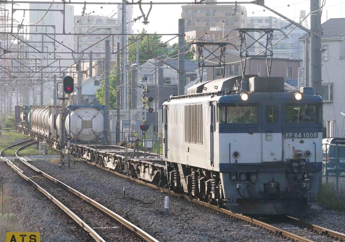 EH500 5971レ 川崎新町駅 南武支線 撮影地 武蔵野シャトル EF66-100 貨物列車 EF65-2000