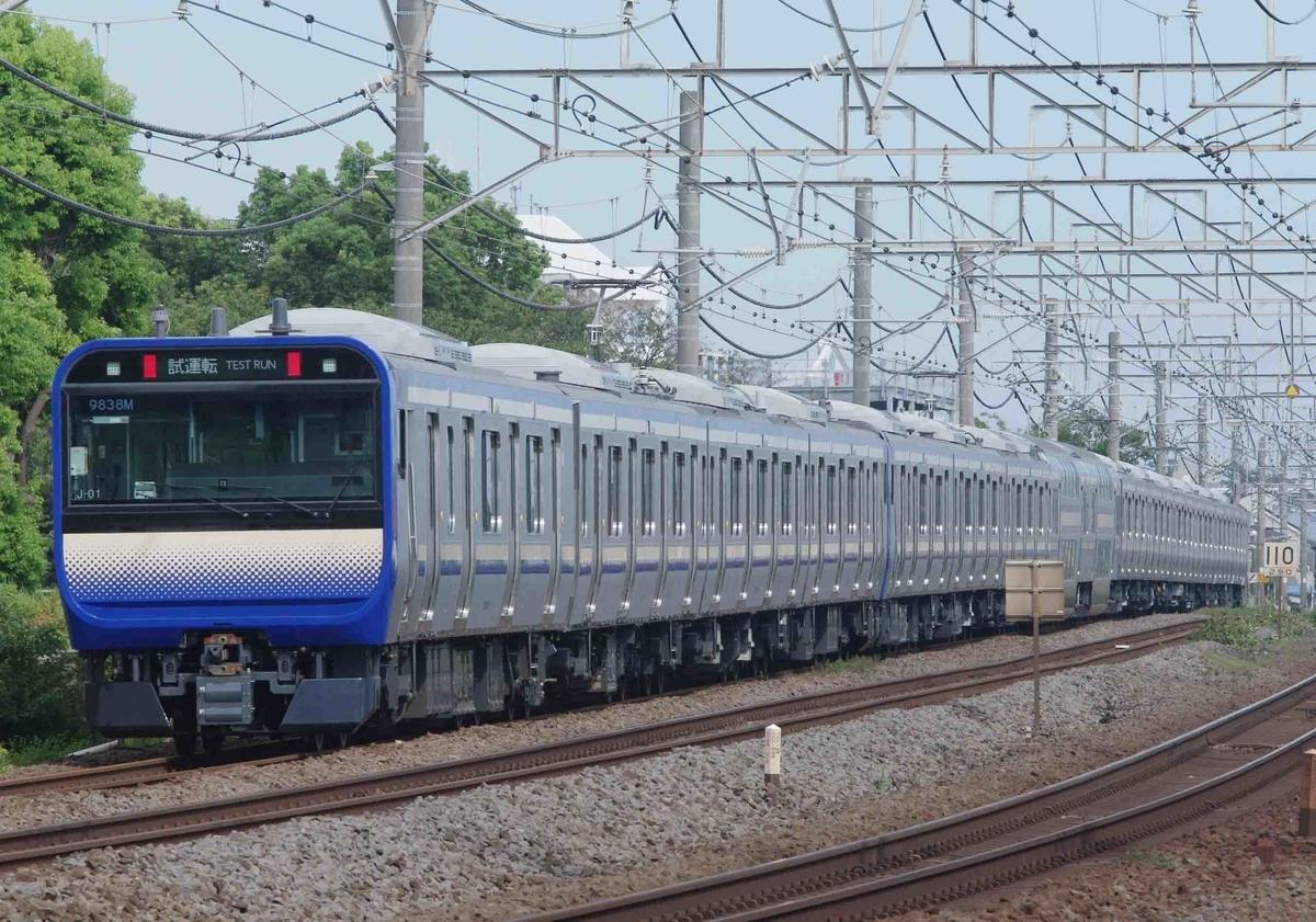 試運転 15連 E235系1000番台 東海道線 横須賀線 平塚 茅ヶ崎 松尾踏切 撮影地