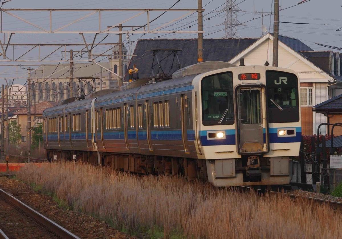 213系 マリンライナー 381系 特急やくも号 庭瀬駅 山陽線 撮影地 115系 117系 快速サンライナー