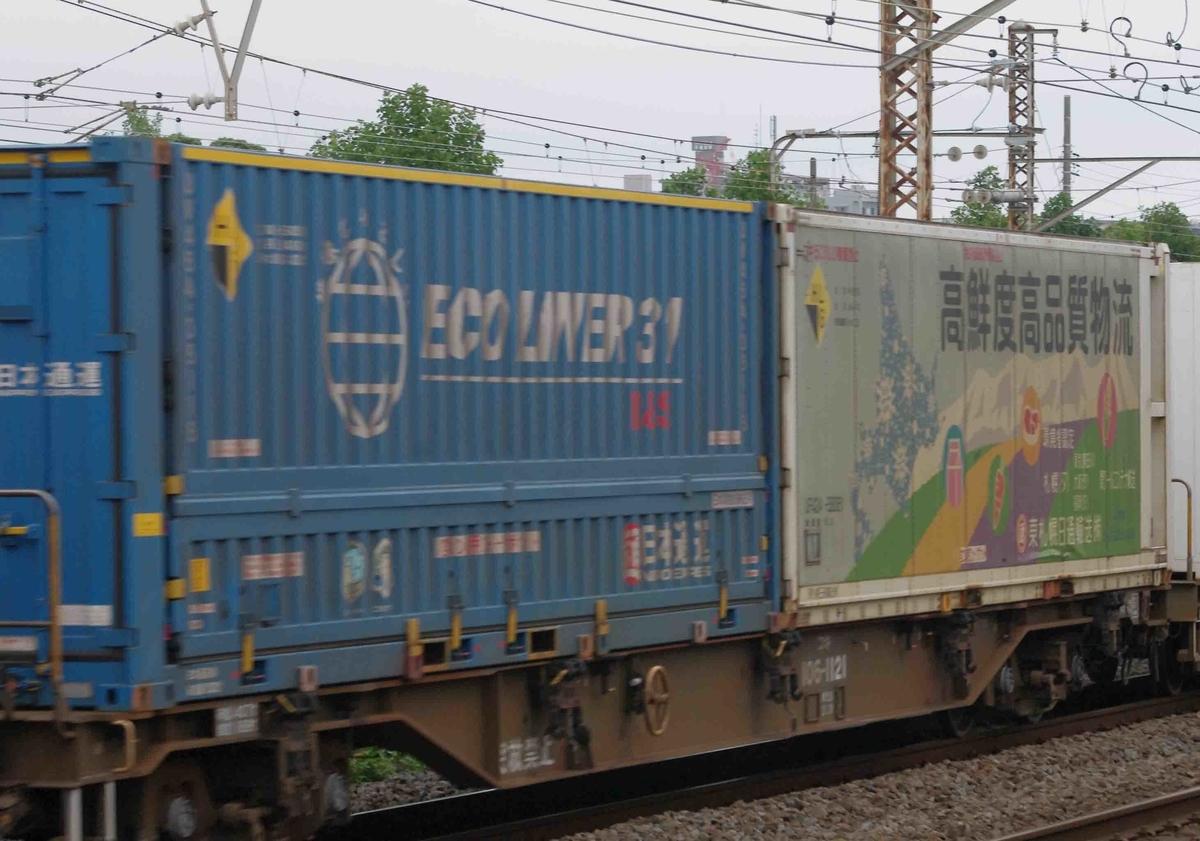 東海道線 大磯 平塚 撮影地 貨物列車