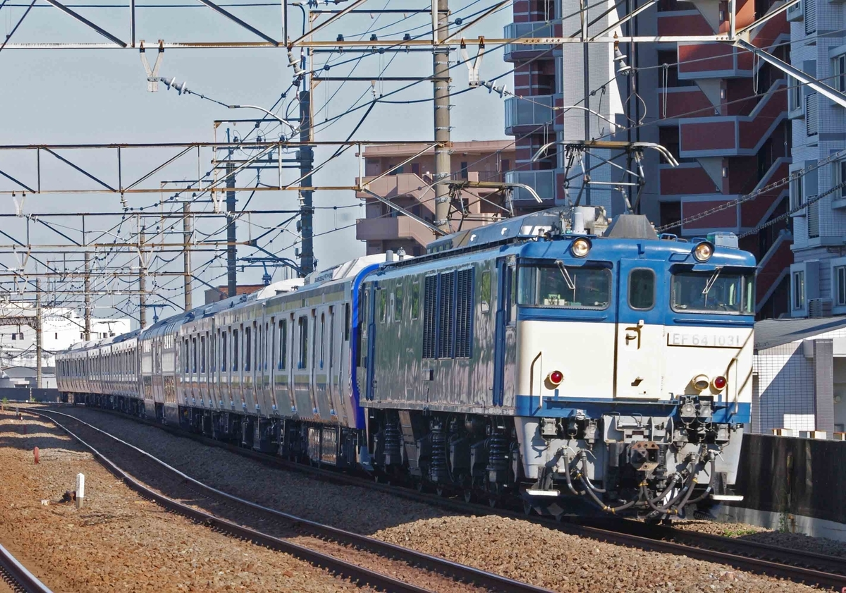 E235系1000番台 EF64-1000 新津出場配給 基本F編成 横須賀線 武蔵野線 新座駅 撮影地