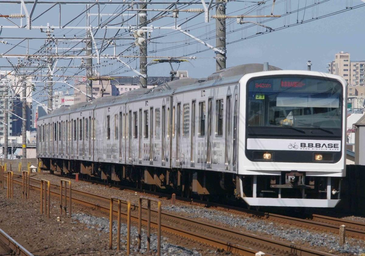 209系2200番台 6連 「BOSO BICYCLE BASE」B.B.BASE 本八幡駅 総武快速線 撮影地
