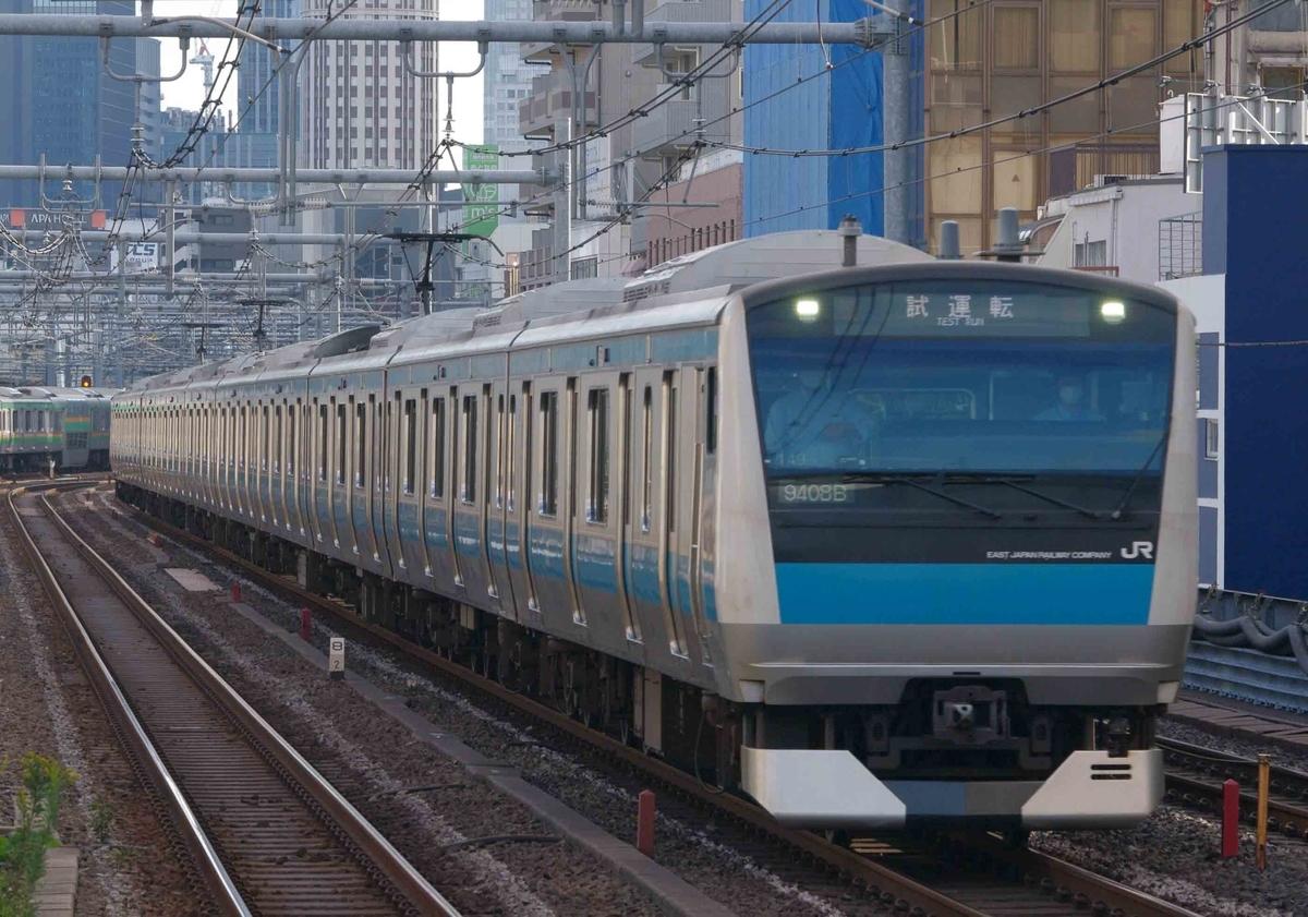 御徒町駅 E235系 サハE235-4600 使いまわし 山手線 撮影地 京浜東北線 E233系1000番台 ワンマン化による置き換え