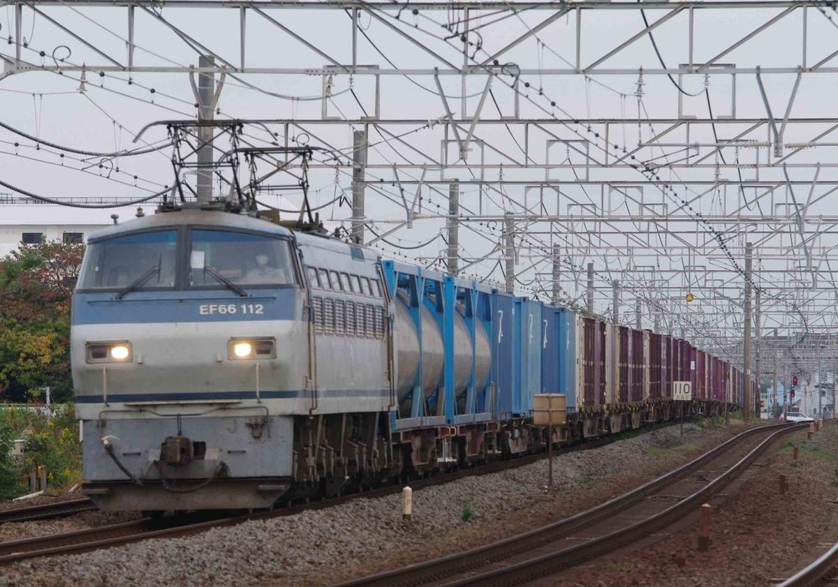平塚 松尾踏切 茅ヶ崎 撮影地 東海道線 EH500  EF66-100 EF210 貨物列車 185系