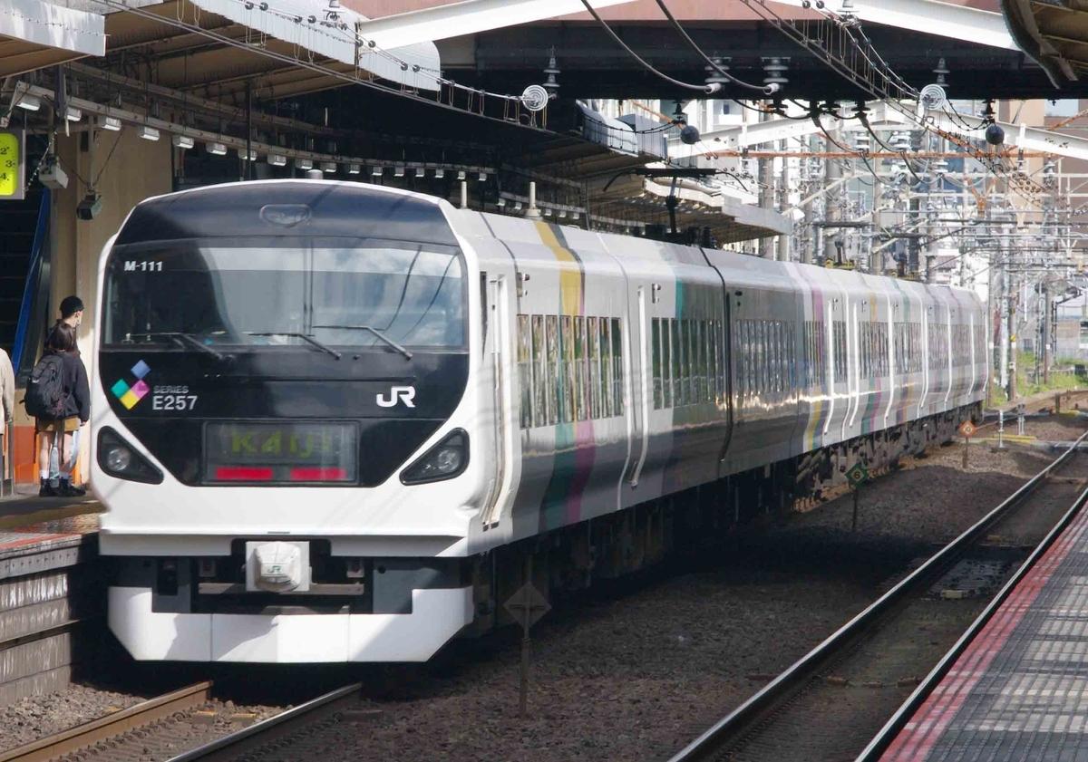 中央線 西八王子駅 撮影地 かいじ あずさ E257系0番台 E353系 臨時特急 E233系