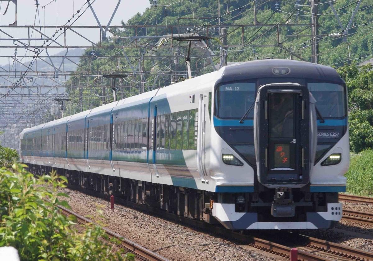 東海道線 E257系2000番台 2500番台 特急【湘南】 特急踊り子号 通勤特急 運転開始