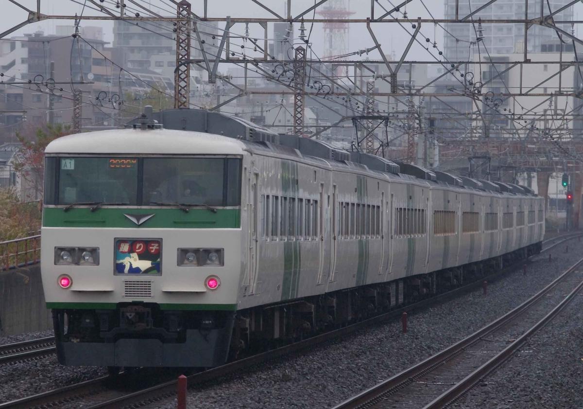E235系1000番台 横須賀線 撮影地 東海道線 平塚 大磯 EF66-27 ニーナ 185系引退記念 185系 踊り子号 12月21日運用開始E235系