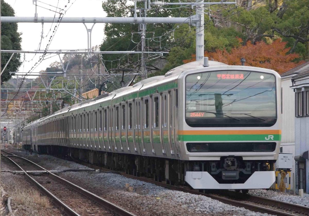 北鎌倉 大船 撮影地 横須賀線 E217系引退記念 E217系 湘南新宿ライン E231系 E233系