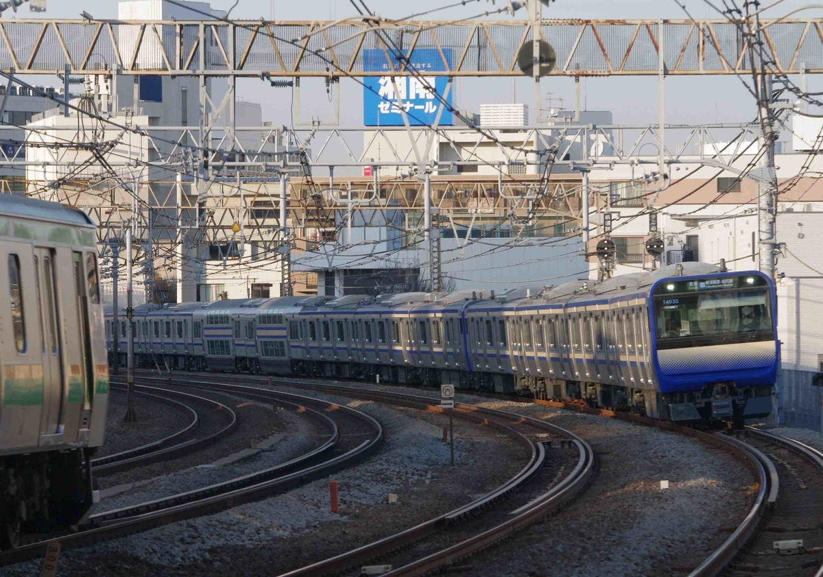 E235系1000番台 戸塚 大船 撮影地 横須賀線 東海道線 戸塚の大カーブ 撮影失敗 被った
