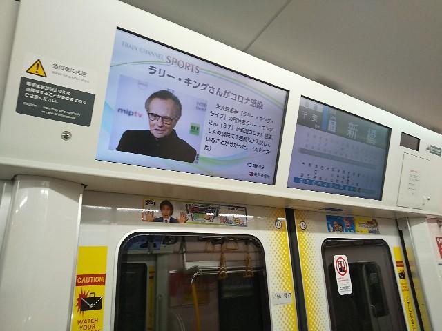 E235系1000番台 乗車記 グリーン車 横須賀線 総武快速縁
