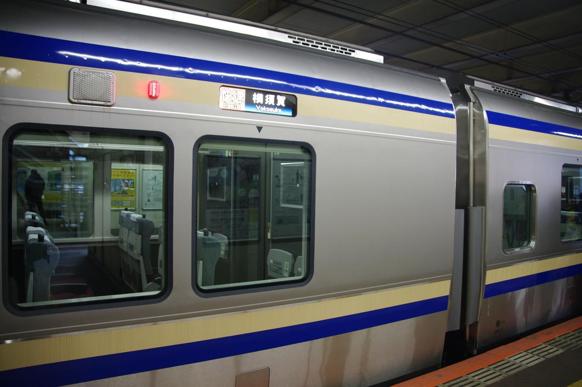E235系1000番台 乗車記 グリーン車 横須賀線 総武快速線