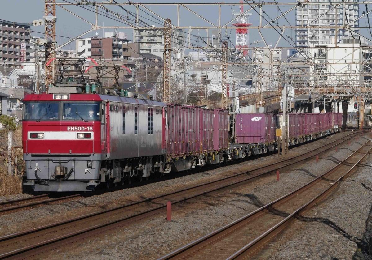 EF66 EF66-27 貨物列車 撮影地 東海道線 大磯 平塚 特急踊り子 湘南ライナー 185系引退 215系引退 EH500 金太郎