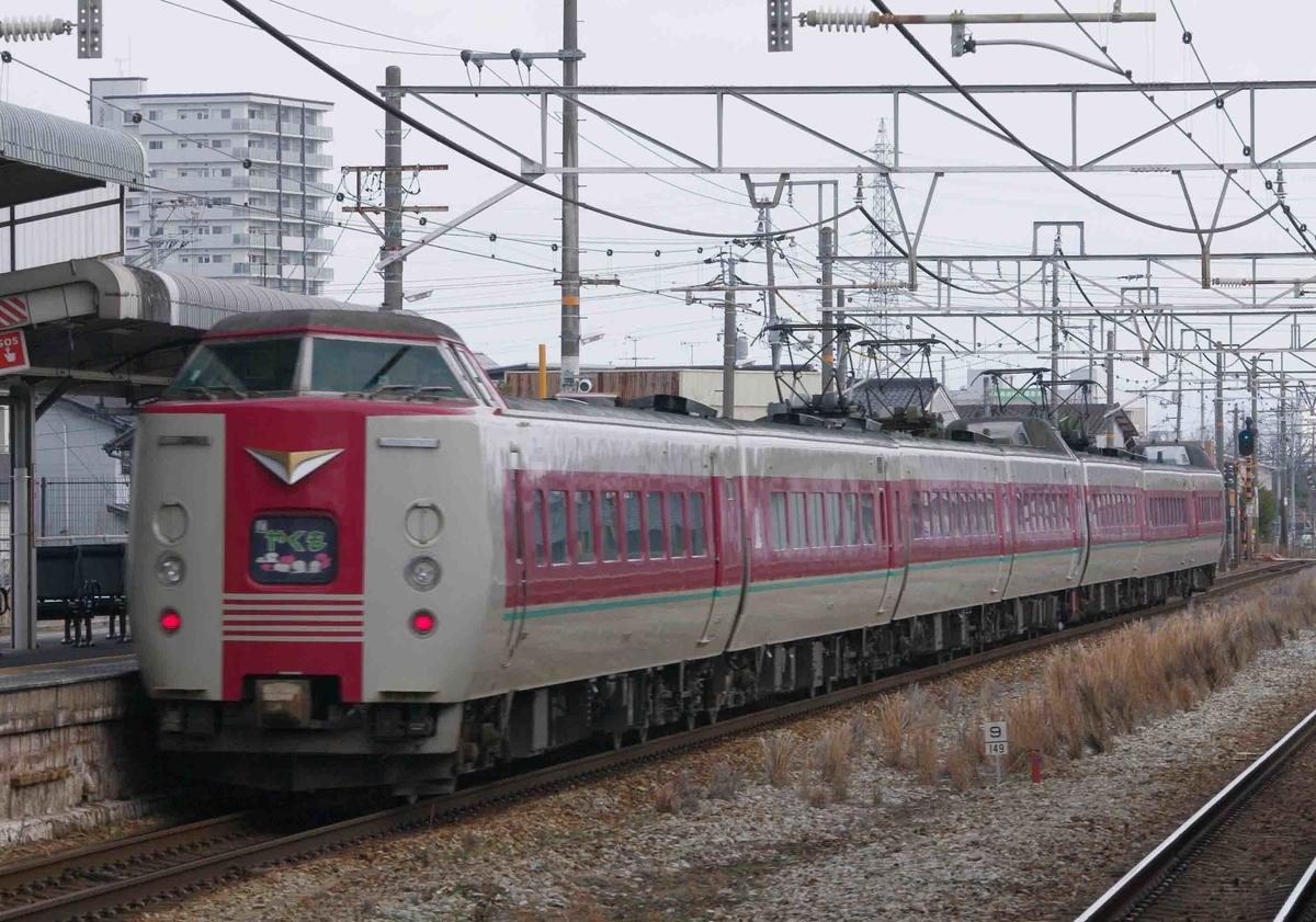 特急やくも 381系 ゆったりやくも 山陽本線 庭瀬駅 撮影地