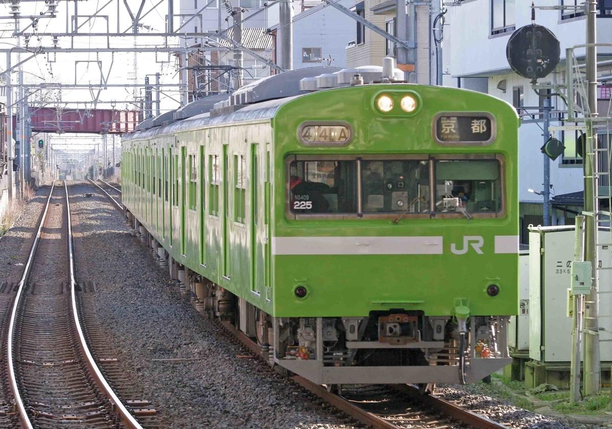 103系 NS409編成 NS407編成 ウグイス色 関西線色 奈良線 東福寺駅 撮影地 205系1000番台 221系 みやこ路快速