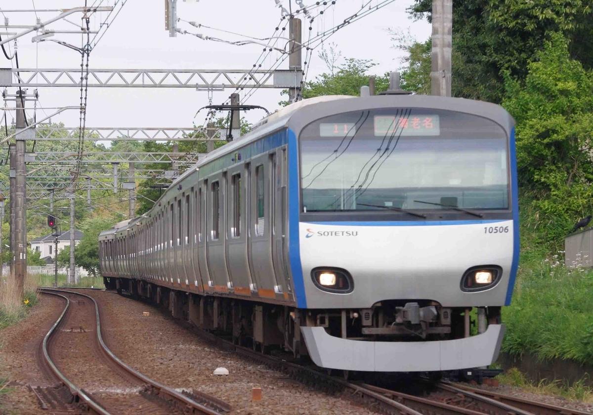【YOKOHAMA NAVY BLUE】 10000系 12000系 8000系 E233系7000番台 相鉄線 相模鉄道 かしわ台 海老名 撮影地 かしわ台1号踏切
