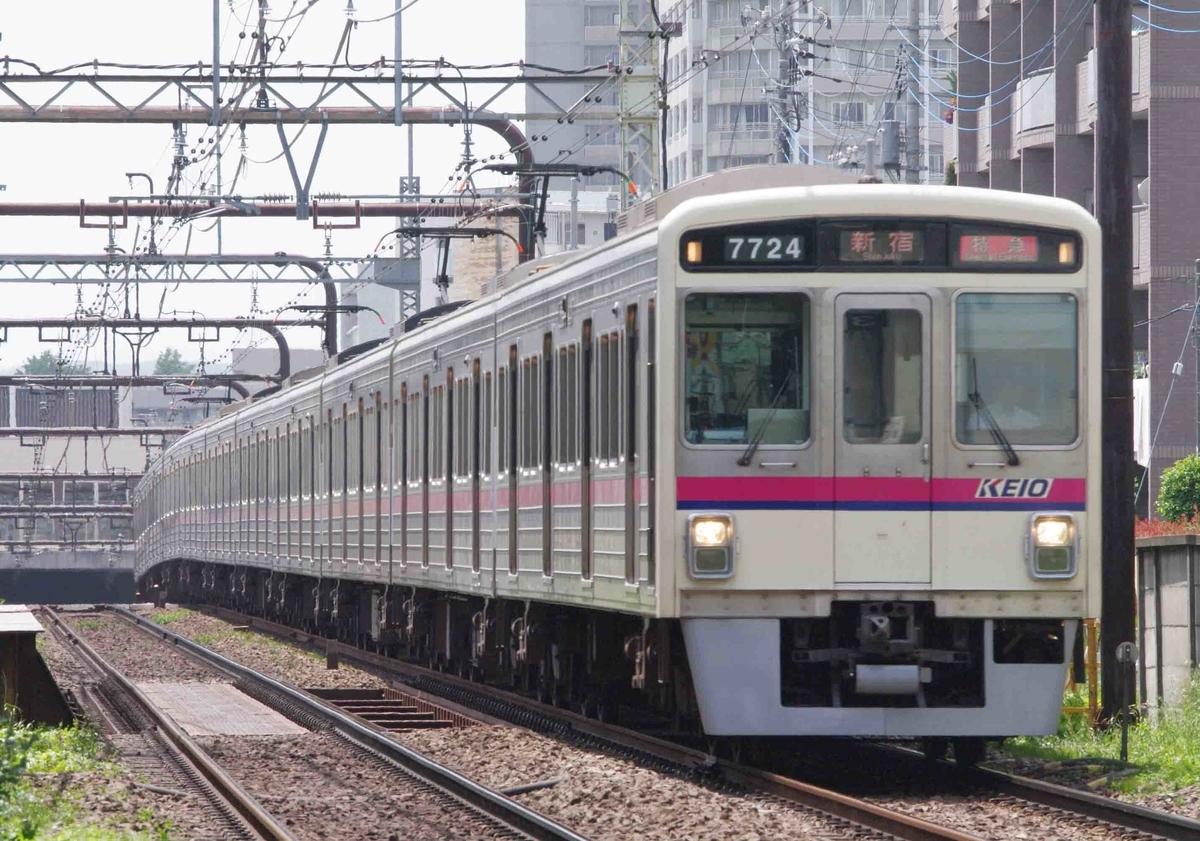 京王線 柴崎 国領 撮影地 都営新宿線 7000系 8000系 9000系 10-300形