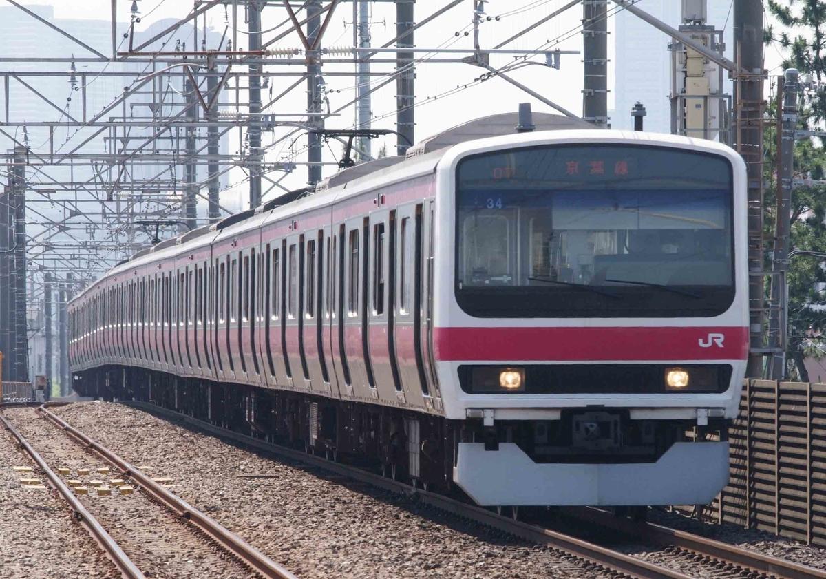 209系500番台 【ケヨ34編成】新習志野駅、撮影地 舞浜 葛西臨海公園