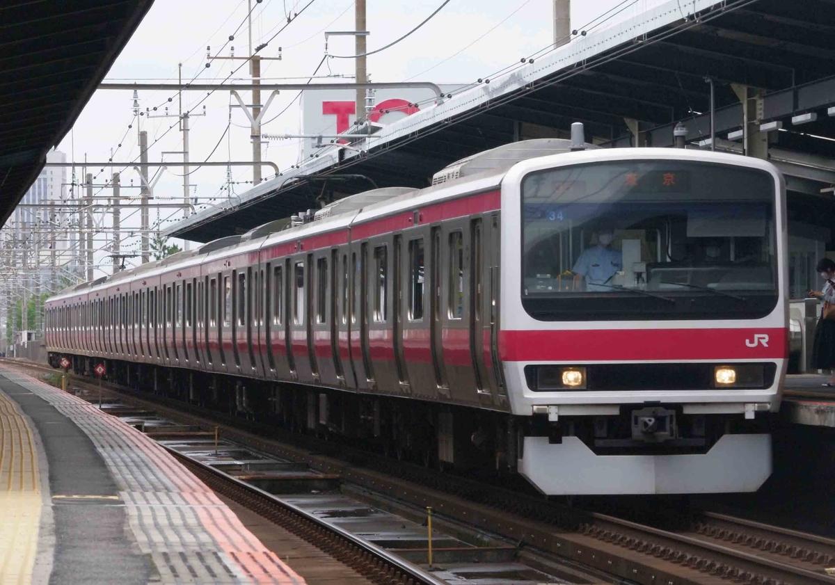 E235系1000番台 209系500番台 ケヨ34編成 総武線 京葉線 下総中山駅 新習志野駅 EF65-2000 貨物列車 撮影地