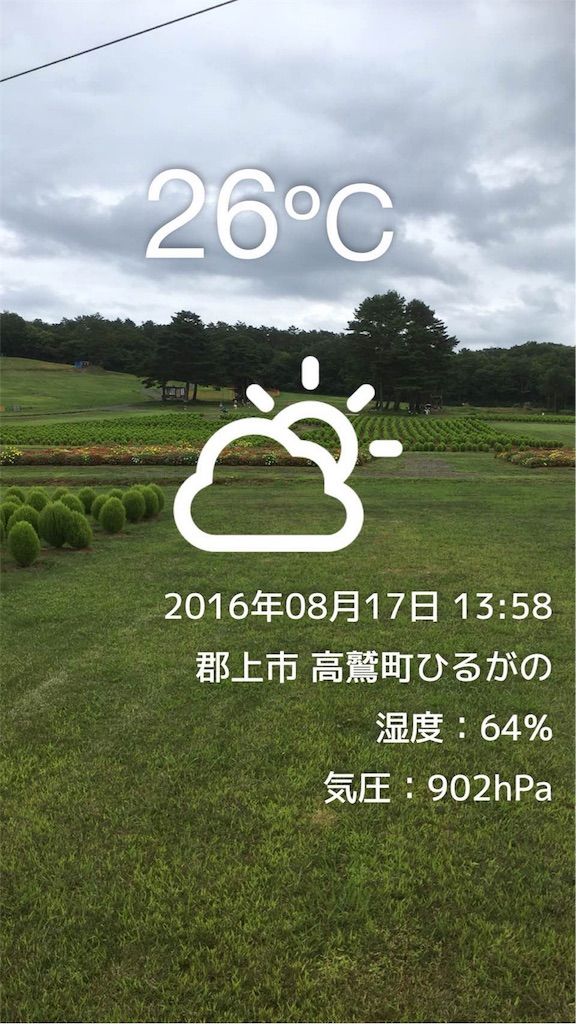 f:id:mori83:20160817194903j:image