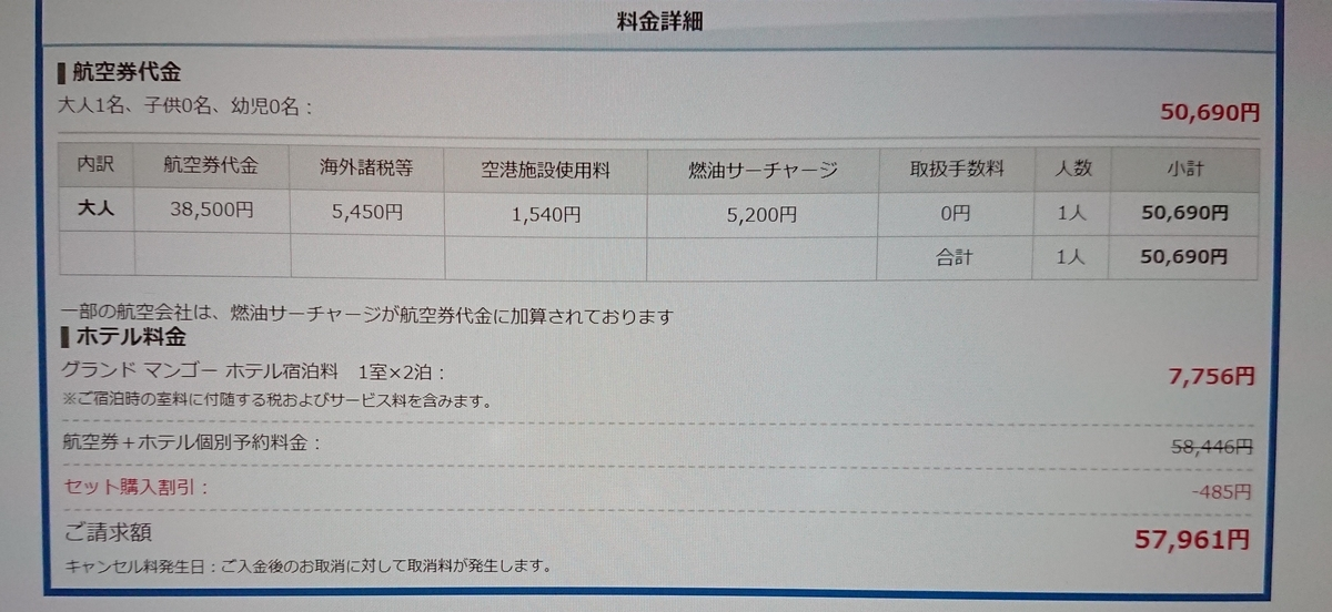 f:id:mori_hojiro:20190317234050j:plain