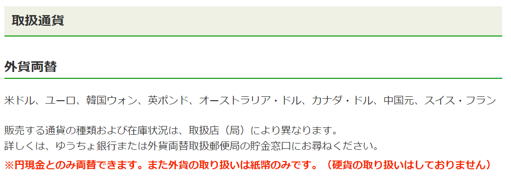 f:id:mori_hojiro:20190319145235p:plain