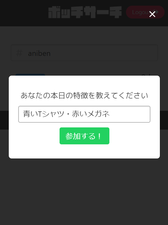 f:id:mori_morix:20180801214608p:plain:w300