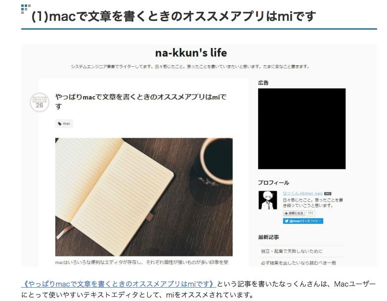 f:id:mori_nao:20160901225628p:plain