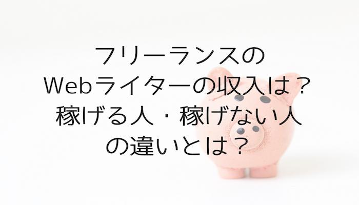 f:id:mori_nao:20180705182035j:plain