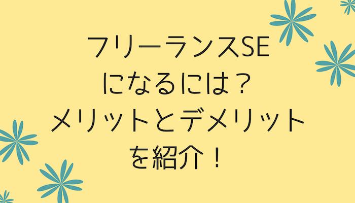 f:id:mori_nao:20180806203441j:plain