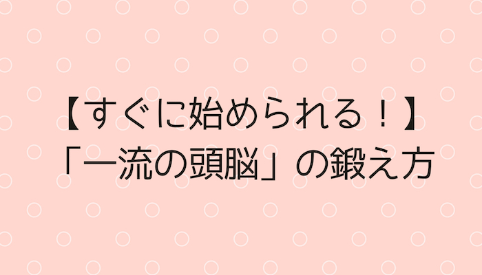 f:id:mori_nao:20180813195653j:plain