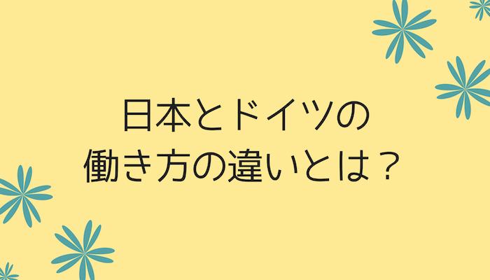 f:id:mori_nao:20180827161732j:plain