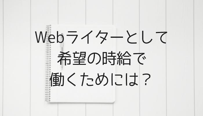 f:id:mori_nao:20180920194548j:plain