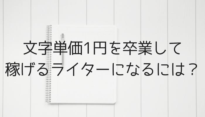 f:id:mori_nao:20180927194840j:plain