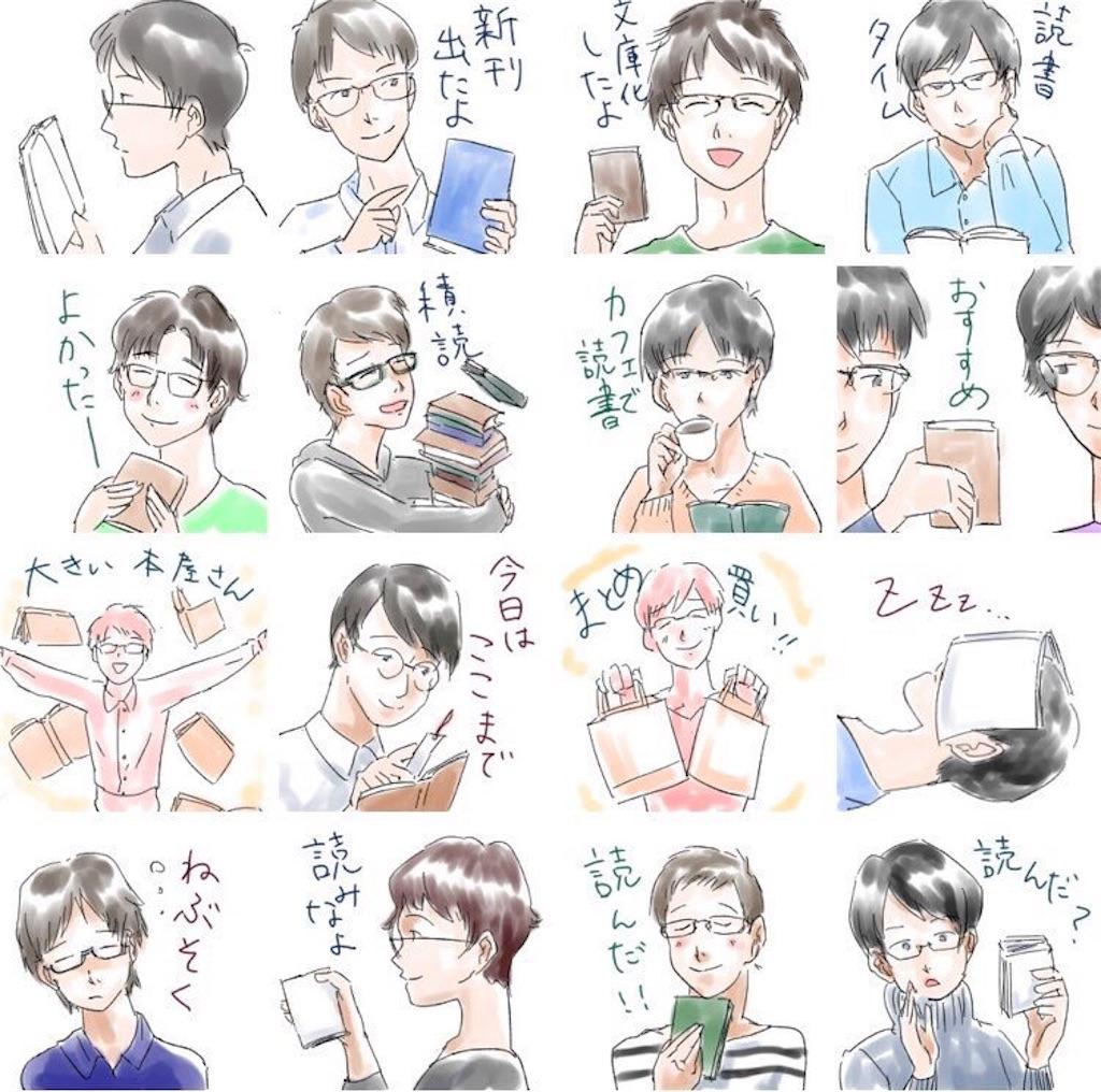 f:id:mori_shi:20180425215953j:image