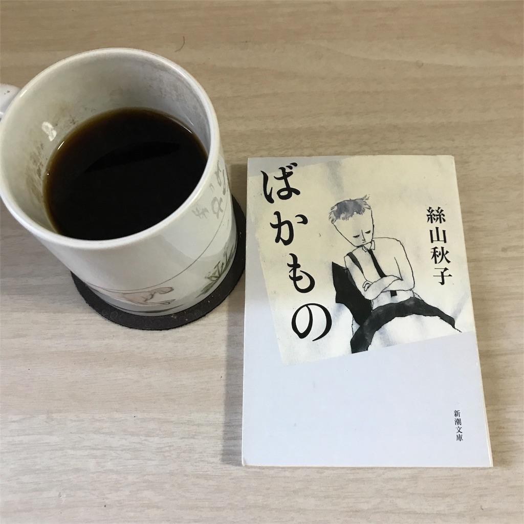 f:id:mori_shi:20180502151314j:image