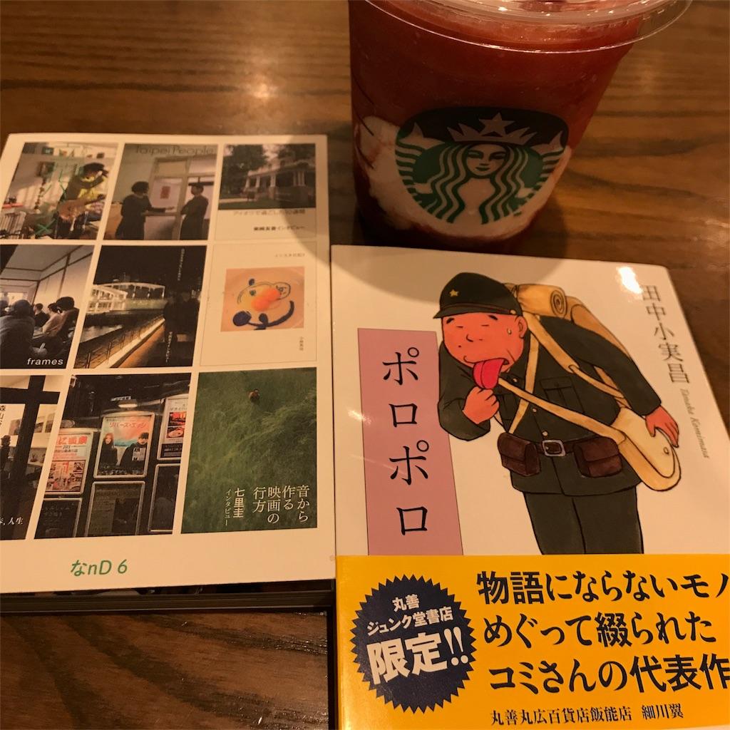 f:id:mori_shi:20180502151429j:image