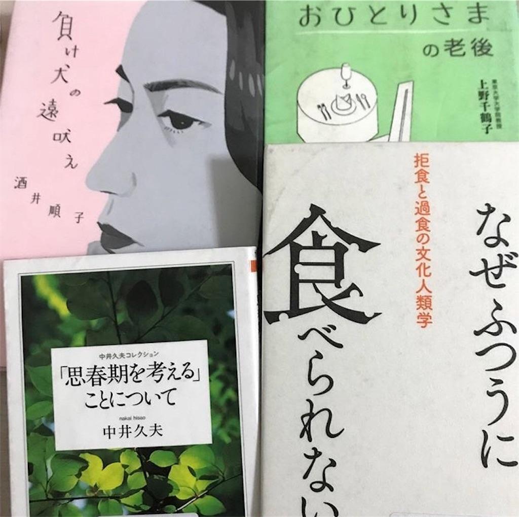 f:id:mori_shi:20180624201153j:image