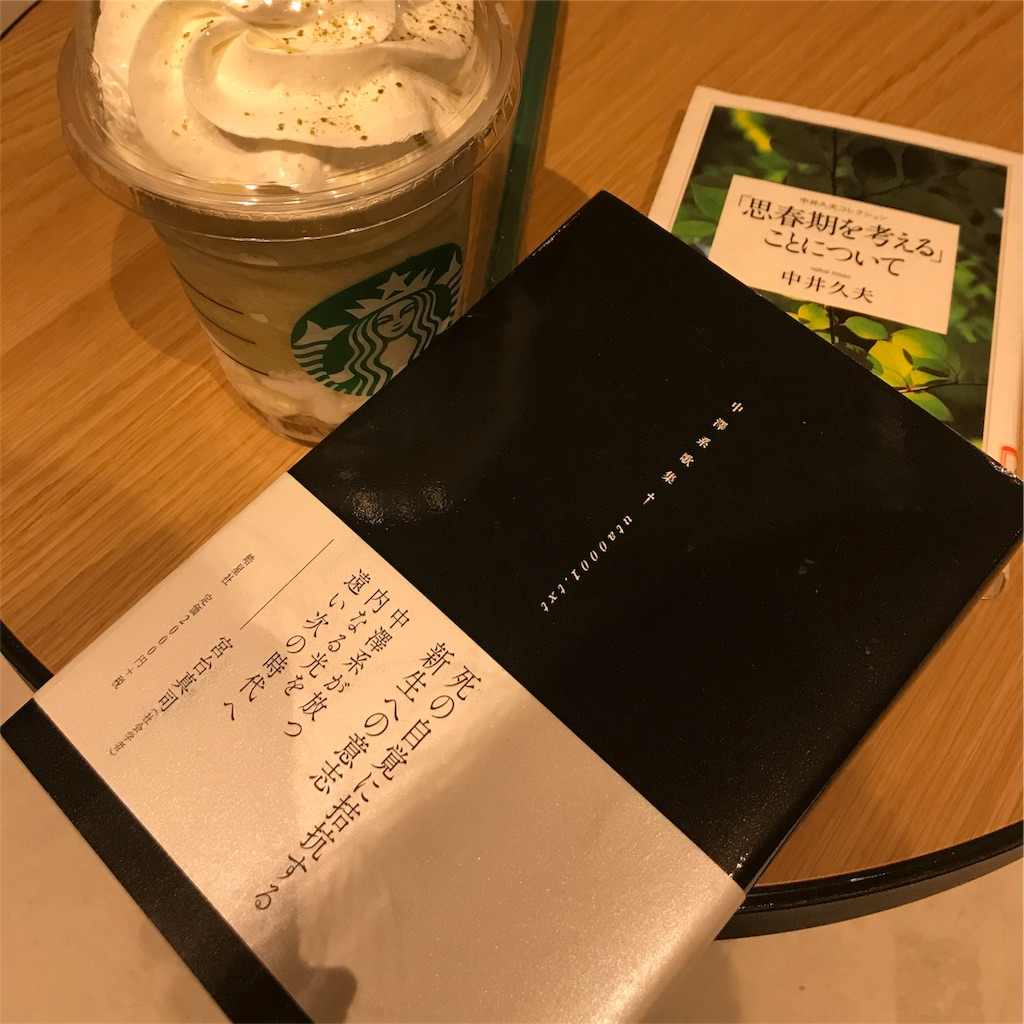 f:id:mori_shi:20180729221918j:image