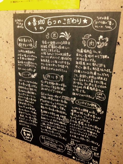 f:id:mori_sho:20170210171334j:plain