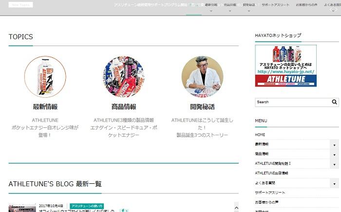 f:id:mori_sho:20171007144354j:plain