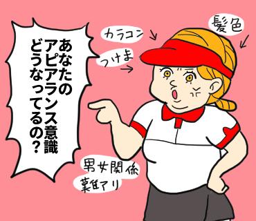 f:id:moria06:20180714140128j:plain