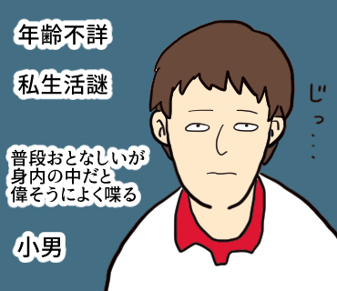 f:id:moria06:20180714140135j:plain