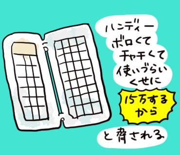 f:id:moria06:20180716105907j:plain