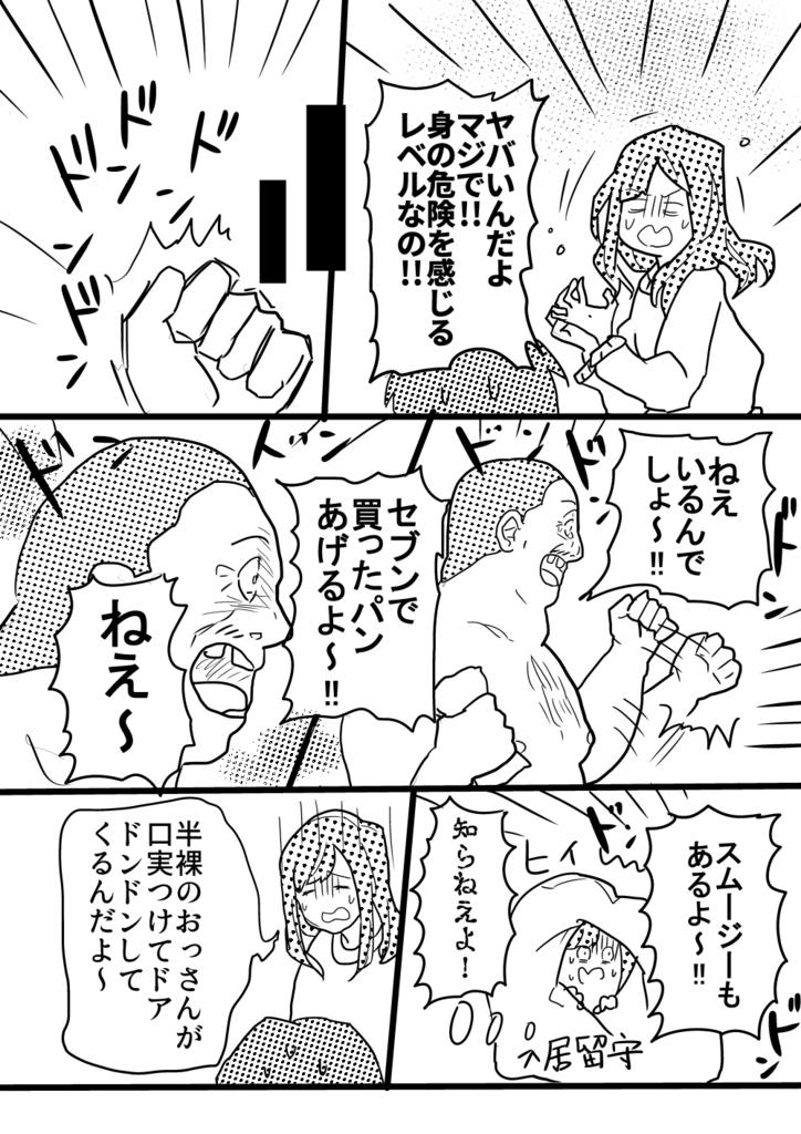f:id:moria06:20180815110949j:plain