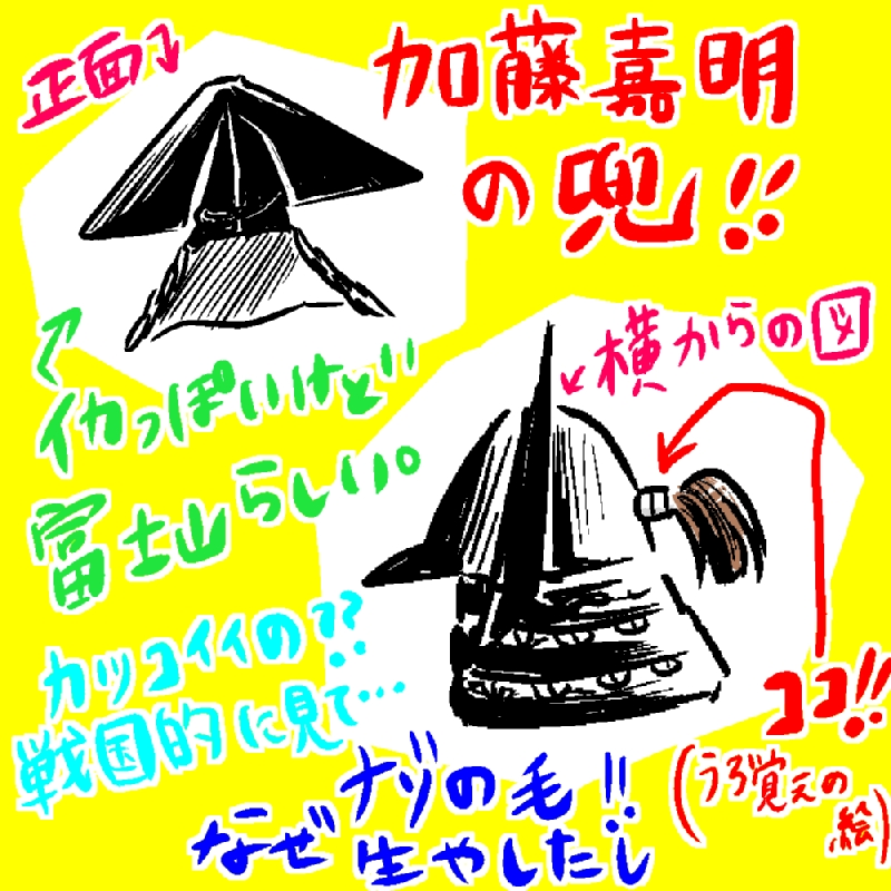 f:id:moriairin:20161215215832j:plain