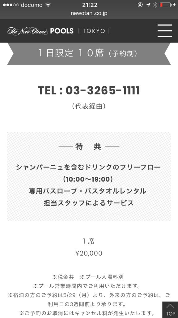 f:id:moriakiko0119:20170827222024p:plain