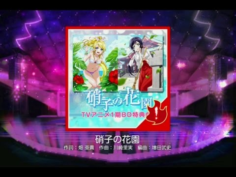 f:id:moribayashi37:20160605144729j:plain