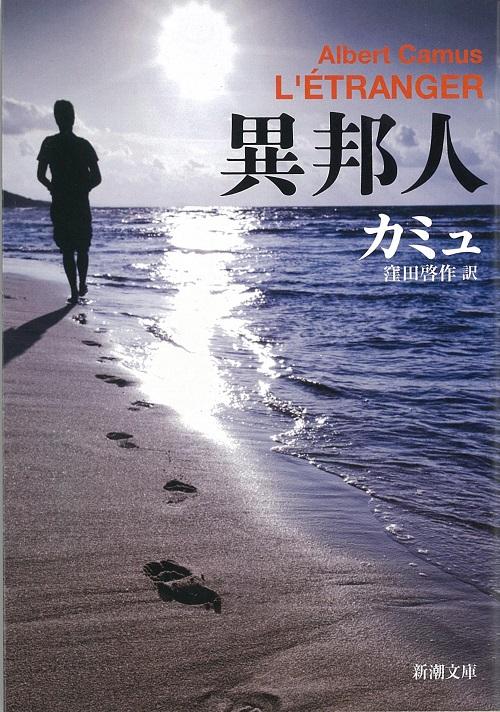 f:id:moribayashitaro:20180518214606j:plain