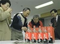 f:id:moribito-hirao:20080126172956j:image:left