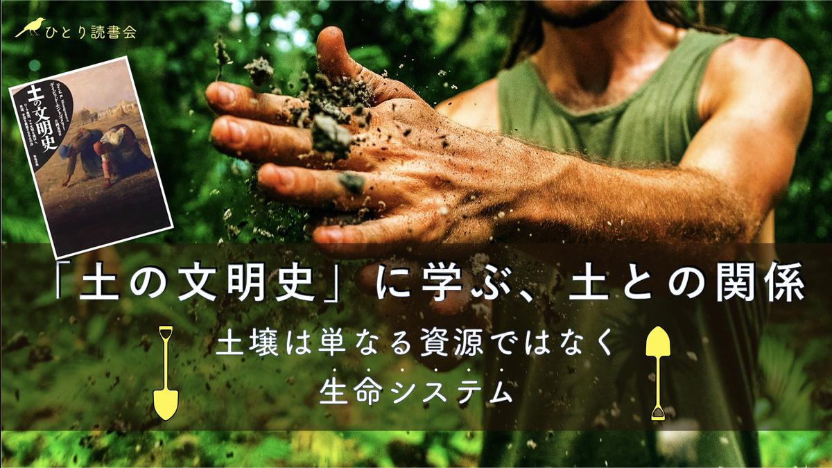 f:id:moribitoo:20210217155527j:plain